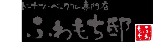 » 4月29日(祝)の全粒粉食パンおやすみのお知らせ◎